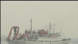 Tàu ngầm Trung Quốc đến Biển Ðông