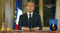 Ֆրանսիայի նախագահը խոստանում է շտկել լարված իրադրությունը երկրում