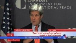 تشریح سیاست آمریکا در خاورمیانه؛ جان کری خاورمیانه نیاز به امنیت دارد
