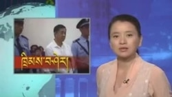 Kunleng News Aug 23, 2013
