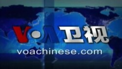 VOA卫视(2014年3月29日 第二小时节目)