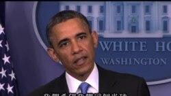 2013-05-02 美國之音視頻新聞: 奧巴馬訪問拉美討論經濟與安全問題
