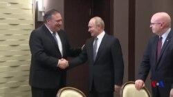佩奧稱與俄羅斯領導人的會談富有成效
