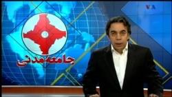 جامعه مدنی ۱۷ سپتامبر ۲۰۱۶: قطعنامه فدراسیون جهانی حقوق بشر علیه نقض حقوق بشر در ایران