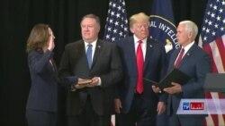 جینا هسپل به حیث رئیس جدید CIA حلف وفاداری یاد کرد