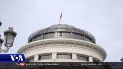 Maqedoni: Prokuroria e posaçme shqyrton disa çështje