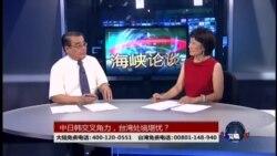 VOA卫视(2014年7月13日 第二小时节目)