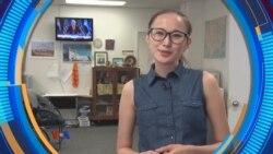 Практика в США - Айжан Рымбаева, журналист Хабар ТВ
