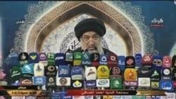 آیت الله سیستانی خواستار مبارزه جدی و فوری با داعش شد