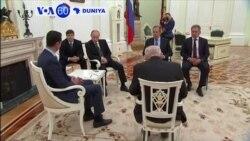 VOA60 DUNIYA: Shugaban Kasar Syria Bashar Al Assad Ya Kai Wata Ziyara Bazata A Moscou, Oktoba 21, 2015