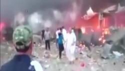 伊拉克自殺爆炸造成百人喪生