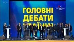 Ո՞վ կստանձնի նախագահի պաշտոնը Ուկրաինայում