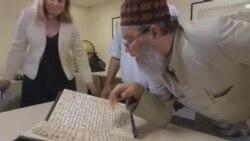 کشف کهن ترین قرآن جهان