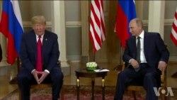 فیلم کوتاهی از دیدار پرزیدنت ترامپ و رئیس جمهوری روسیه