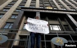 """""""Xorijiy agent"""" haqidagi qonun Rossiyada 2012-yildan beri amalda"""