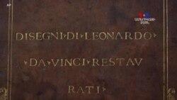 ԲԱՐԻ ԼՈՒՅՍ. Ինեսա Մխիթարյան՝ Դա Վինչիի դիմանկարների առեղծվածը