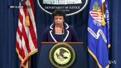 Attorney General Loretta Lynch Updates Media on Dallas Shooting