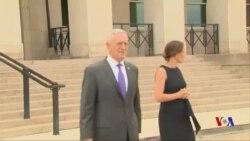 川普總統要求軍方協助安置被羈押非法移民