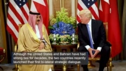 Strengthening Ties Between U.S. and Bahrain