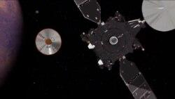 Pripreme za potragu za izvorom metana na Marsu