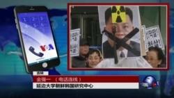 VOA连线(金强一):朝鲜导弹连连,习近平压力倍增?