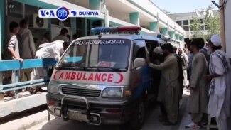 VOA60 DUNIYA: 'Yan bindiga Sun Kashe Masu Aikin Polio Hudu A Afghanistan