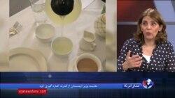 نهاد آمریکایی: استفاده بی رویه از جوشاندههای گیاهی چای سبز خطرناک است