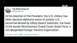 美國導彈在巴格達擊斃伊朗將領