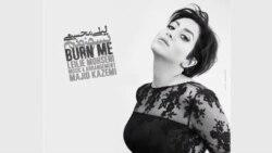 آشنایی با لیلی محسنی خواننده جوان ایرانی