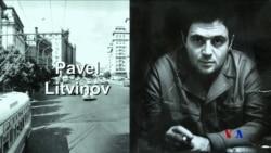 Episode 17 - Pavel Litvinov