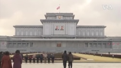 北韓警告美國說批評其人權記錄可付出沉重代價 (粵語)
