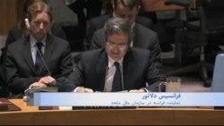 شورای امنیت قطعنامه تشدید نبرد با داعش را تصویب کرد