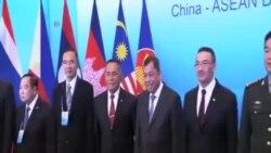 東盟在北京召開會議避談領土聲索問題