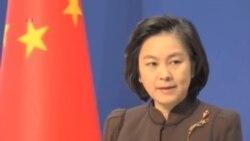中国拒绝接受联合国人权调查报告的有关指责