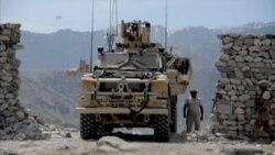 Трамп и Афганистан: каковы цели новой администрации?