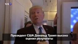 Новости США за 60 секунд. 15 ноября 2017 года