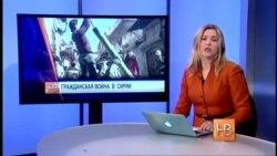 Четыре года сирийскому восстанию