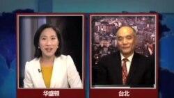 """海峡论谈:中国""""利剑""""出鞘? 美日台关切东海防空识别区"""