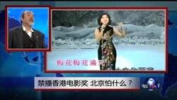 VOA卫视(2016年3月5日 第一小时节目 焦点对话 完整版(重播))