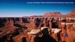 3D电影呈现美国国家公园自然奇观