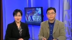 VOA卫视(2013年12月9日 第二小时节目)