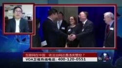时事大家谈:互联网在中国 依法治网还是违宪管控?