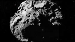Слетување на комета