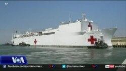 """Anija ushtarake spitalore """"Comfort"""" niset për në Nju Jork"""