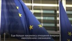 Трамп назвал европейские пошлины «несправедливыми»