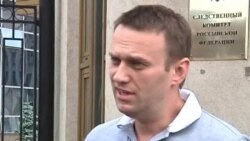 Суд отказался арестовать Навального