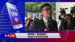 VOA连线(郑宇硕):被判囚六年 梁天琦是否会成为港版刘晓波