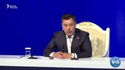 Vashington choyxonasi: Qirg'izistonda prezidentlik saylovi
