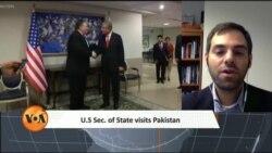 امریکی وزیر خارجہ کا دورہ پاکستان