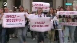 Журналисты отмечают день профессиональной солидарности
